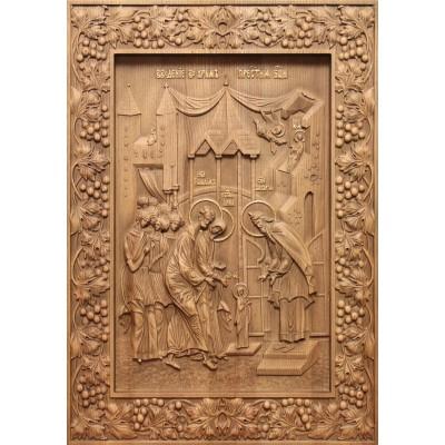 Введение во храм Пресвятой Богородицы - резная икона из дуба