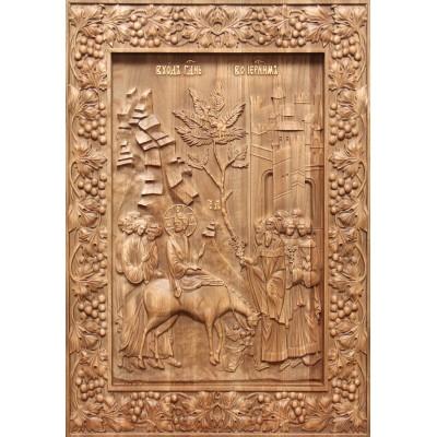 Вход Господень в Иерусалим - резная икона из дуба